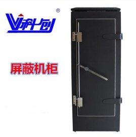 智能电磁屏蔽机柜的屏蔽,科创屏蔽机柜防信号泄漏
