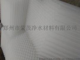 玻璃钢蜂窝斜管填料商及应用