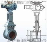 Z943F电动平板闸阀/Z943F-16C电动平板闸阀