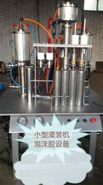 供应门窗发泡胶生产灌装机器提供技术