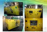 低噪音20KW柴油發電機 靜音20千瓦柴油發電機組