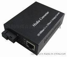 易睿信单口网络光纤收发器E-5501