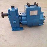 生产直销环卫车洒水泵