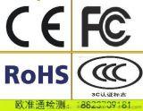 快速办理蓝牙耳机的CE FCC 认证  18823709181 周小姐