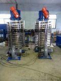 上海呈乾BCC橡胶冷却机