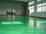 佛山停車場地坪漆,廣州環氧樹脂薄塗地坪漆,深圳PVC防靜電地板