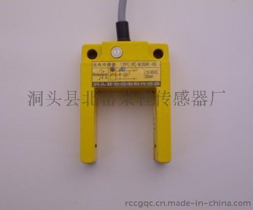 優惠鋁殼槽型感測器、請認準榮程品牌!