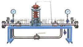 减压装置 自力式减压阀 减压回路装置 减温减压阀