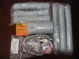 3M冷缩电缆终端3M冷缩中间接头3M电缆连接头