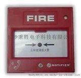 諾帝菲爾 M700K手動火災報警按鈕