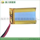 全新A品足容103450 3.7V 1800MAH 电子数码聚合物锂电池