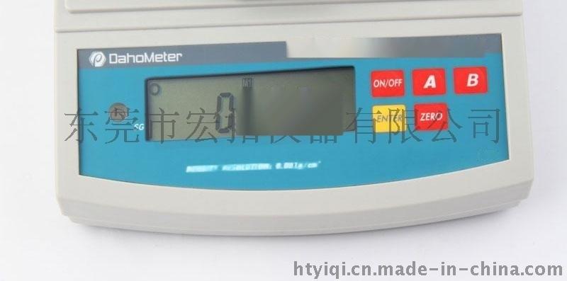 CPP薄膜密度计DH-300