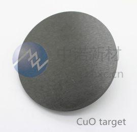 镀膜材料 氧化铜膜料 蒸发镀膜 溅射镀膜 离子镀膜 CuO