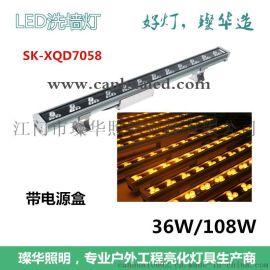 璨华照明36W 60W 72W 单色 七彩 全彩 DMX512高品质led防水洗墙灯