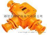 BHD2-400A-3T礦用隔爆型電纜母線盒