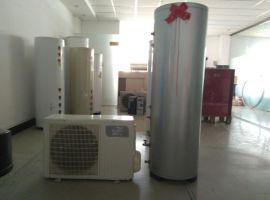 空气能热水器/一体式空气能热水器/壁挂式空气能热水器