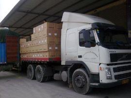 乐清到台湾物流公司 乐清到台湾货运 海运 **进出口服务到台湾