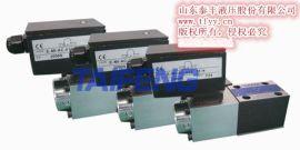 供应DB W 10 A * 1-5X /10 X G24 N Z4 V型溢流阀