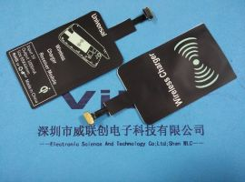 Micro安卓无线充电接收器
