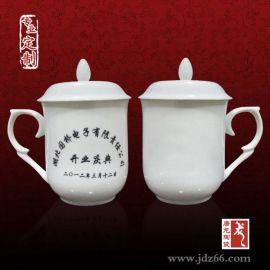会议杯子定制厂家,陶瓷水杯定做,办公对杯批发价格