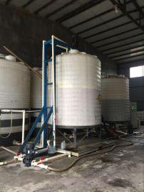 高效聚羧酸混凝土外加剂合成复配设备
