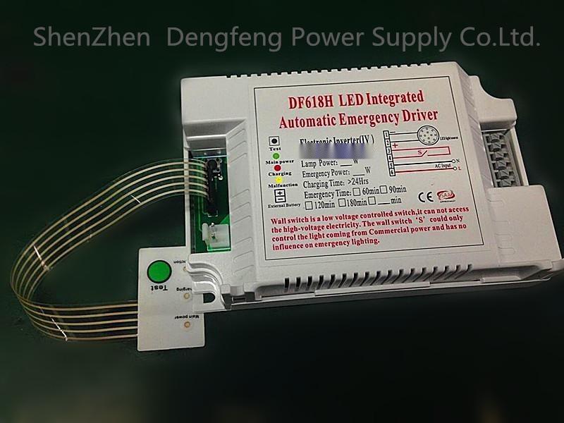 LED驅動應急一體裝置,免驅動應急常亮一體化,深圳登峯權威出品