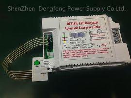 LED驱动应急一体装置,免驱动应急常亮一体化,深圳登峰  出品