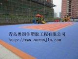 东营幼儿园拼装地板、悬浮式拼装地板