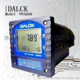 厂家在线PH计 智能溶氧仪ph5600 在线PH/ORP