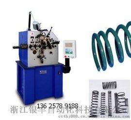浙江压簧机厂家,压簧自动成型机,数控压簧机