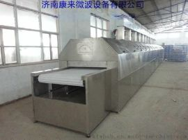 PP蜂窝板干燥设备,塑料板快速烘干机,PP|PC塑料蜂窝板快速干燥设备