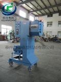 大量供应优质低价LQ500悬臂式塑料颗粒切粒机