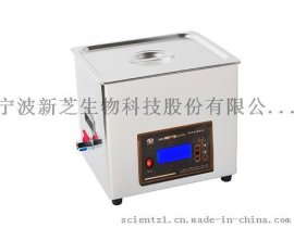 SB-5200DTD小型超声波清洗机  实验室清洗仪