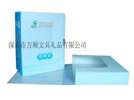 厂家直销 医用档案盒 塑料档案盒 可来样订做规格说明
