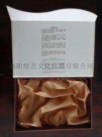 洛阳茶叶盒包装印刷、洛阳包装盒印刷、洛阳药品盒印刷