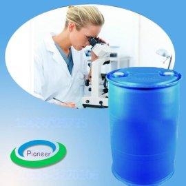 造纸制浆渗透剂1#,纸浆渗透剂,渗透剂,杨木渗透剂,蒸煮渗透剂