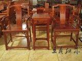 缅甸花梨椅子古典中式家具王义红木出厂价格不贵质量放心