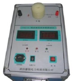HMYBZII型避雷器直流参数测试仪