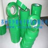 昆山厂家直供 草绿色高温胶带 耐溶剂高温胶带 浅绿色高温胶带