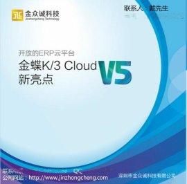 北京连锁企业信息管理系统哪家好