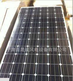 供应山东260瓦太阳能家用发电电池板单晶硅太阳能板太阳能发电系统260W