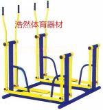 青海健身神器双位平步机价格健身器材双位平步机厂家