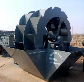 震鸣2660型水洗沙设备 轮式洗沙机