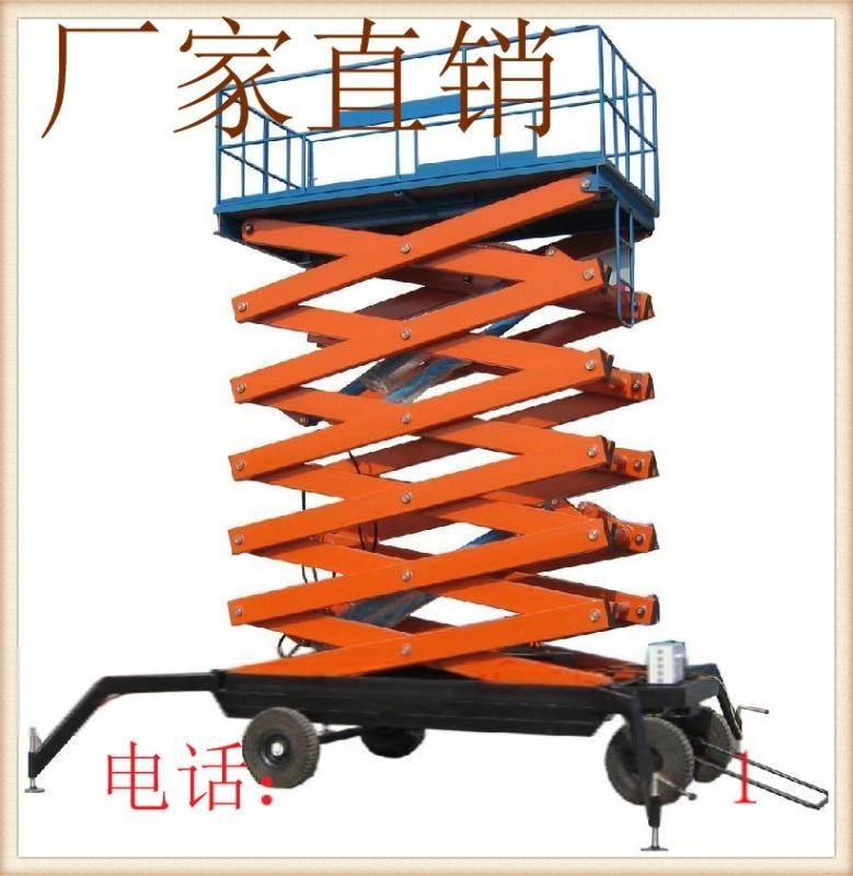 SJY0.3-10升降平臺,升高10米,載重300公斤,維修平臺,登高機