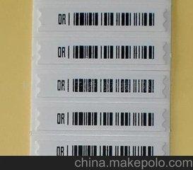 超市声磁防盗标签 超市防盗磁贴