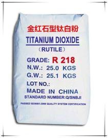 金红石型钛白粉 锐钛型钛白粉 国内钛白粉工厂 国产钛白粉 钛白粉厂家