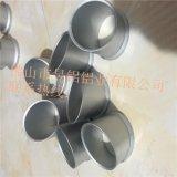 6061工業異形深加工表面處理鋁鎂合金型材 昱鋁廠家直銷鋁合金型材