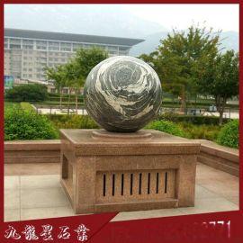 风水球报价 石雕喷泉 室内风水球摆件