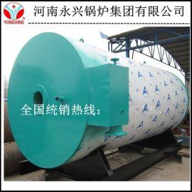定点 A级制造优质燃油燃气导热油锅炉  250万大卡卧式燃天然气导热油炉全国直销价