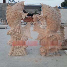 定制石雕喷水鱼 室外雕塑晚霞红鲤鱼喷泉